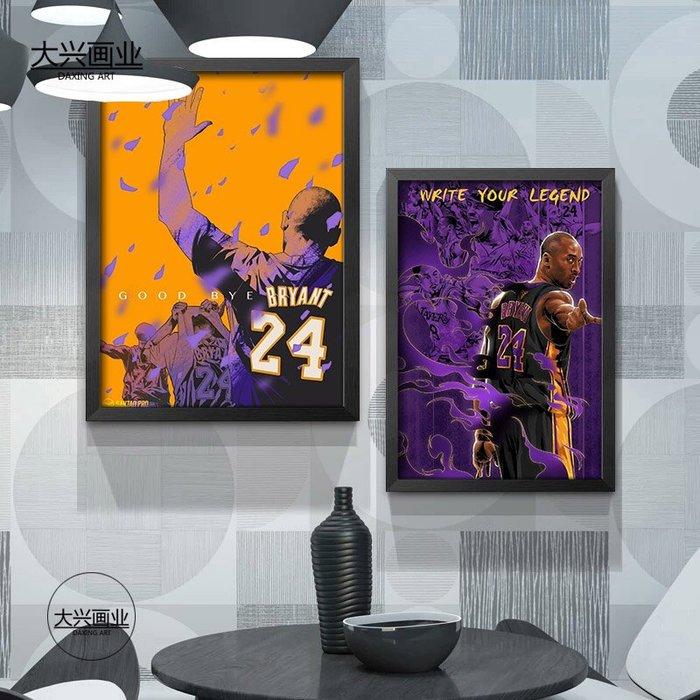 科比海報掛畫NBA籃球明星裝飾掛畫宿舍書房牆畫壁畫湖人Kobe插畫(23款可選)