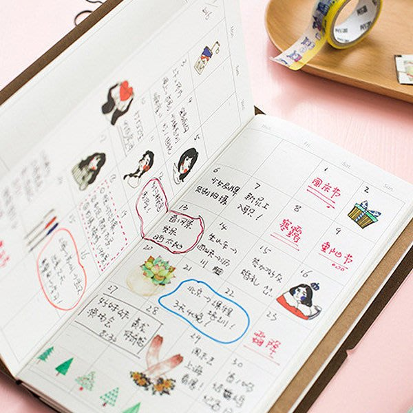 《Jami Honey》【JC2526】BASIC紙墨生活牛皮紙旅行記事本