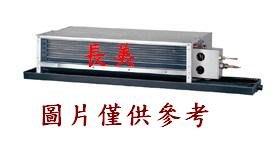 板橋-長美 冰點冷氣 FD-63CS2*2/FU-6363CS2 冰點一對二定頻吊隱單冷適:9-11*2坪~含標準安裝
