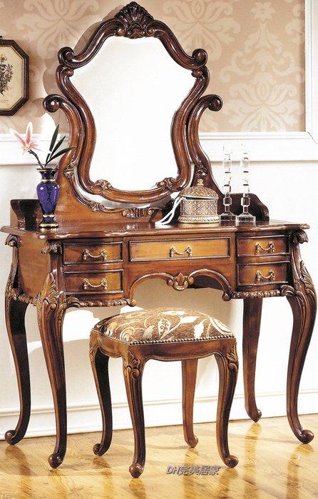【DH】商品貨號稱《尊龍》法式胡桃化妝台。復古歐風,時尚雅緻經典。主要地區免運費