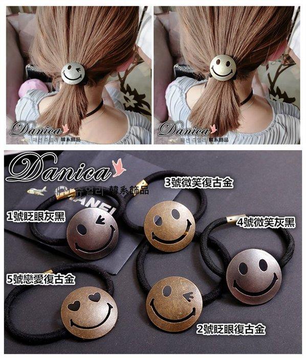 ❤髮飾❤韓國連線 秒殺款 氣質甜美金屬感光面好心情微笑眨眼戀愛微笑笑臉髮束(10款) K7701 Danica 韓系飾品