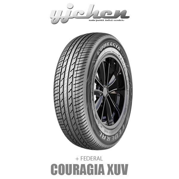《大台北》億成汽車輪胎量販中心-飛達輪胎 Couragia XUV_P265/65R17