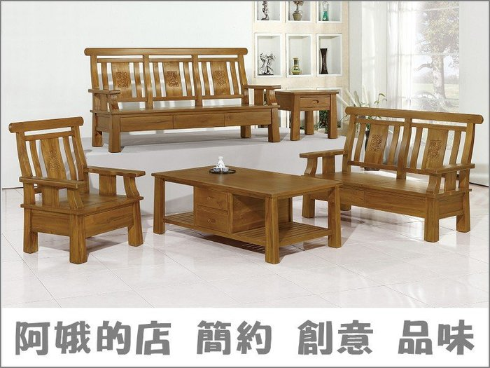 8310-304-1 9908葡萄實木組椅(全組)台北都會區免運費【阿娥的店】