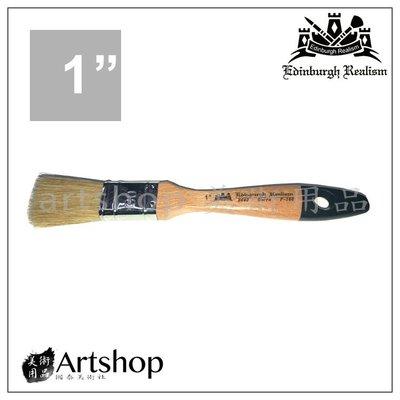 【Artshop美術用品】愛丁堡 E042 豬鬃毛油畫排刷 1吋
