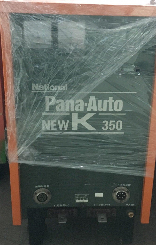 現貨 ~ 正日本 國際 中古 New K 350A CO2 焊機 全配保固三個月~ 日本製 國際牌 三相220V
