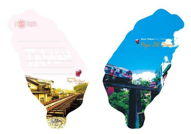 美景 T1-140803 新北/平溪老街(天燈)*造型明信片*美麗台灣*可郵寄/收藏