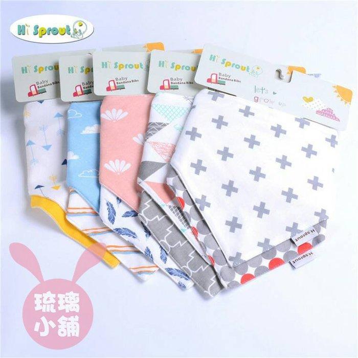 《琉璃的雜貨小舖》美國 Hi Sprout雙層有機棉按扣寶寶口水巾 圍兜 三角巾 兩入組