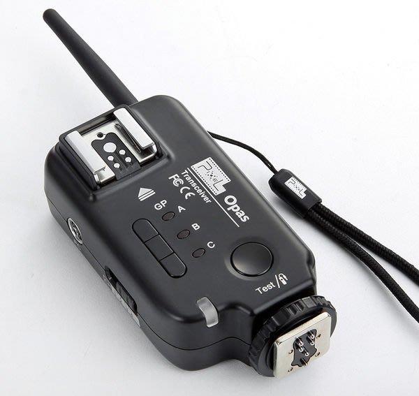 呈現攝影-品色 Opas c 無線閃燈觸發器2.4G Canon 喚醒 分組 快門 閃燈搖控器400米 離機閃