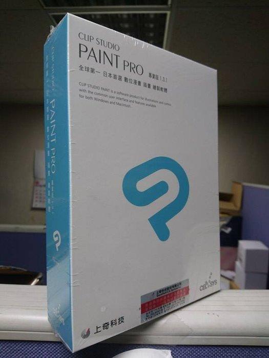 【Wacom 專賣店-加購價750元】Clip Studio Paint Pro 中文版 Win/Mac 三年使用期限版