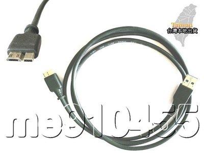三星 NOTE 3 充電線 USB3.0傳輸線 三星S5 充電N900 N9000特殊接口 傳輸資料 充電數據線 有現貨