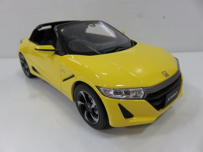 宗鑫貿易 Kyosho KSR18016Y Honda S660 鮮黃 平價手工樹脂車