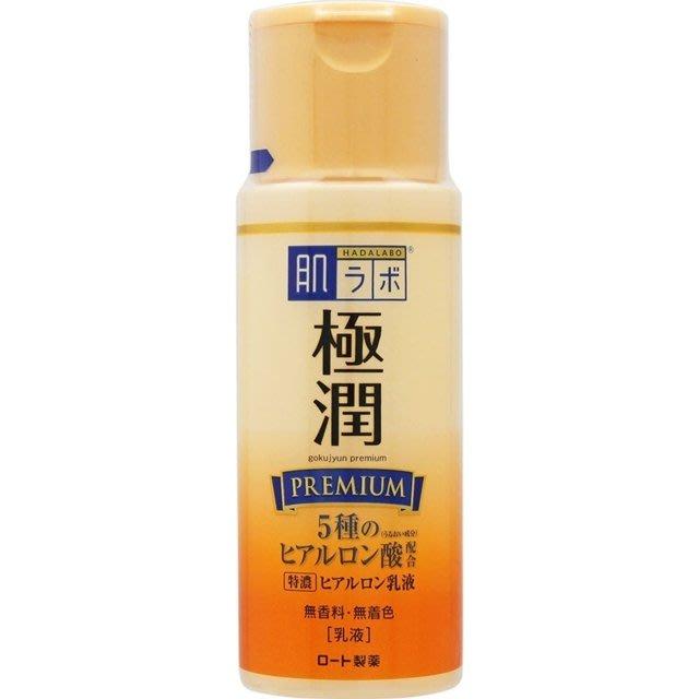 ROHTO 肌研極潤特濃保濕乳液 140mL