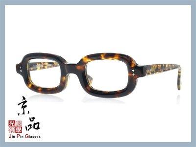 【EFFECTOR】伊菲特 optimo 黃玳瑁色 日本手工眼鏡 光學眼鏡 JPG 京品眼鏡