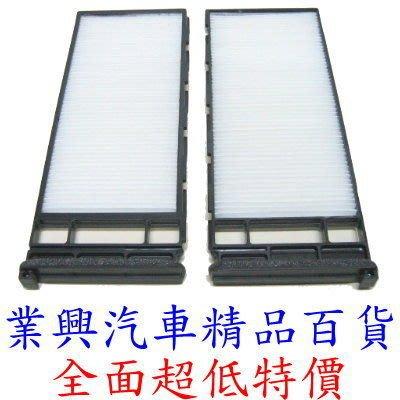 QX4 冷氣空調超高品質空氣芯(SIZE:長) 2只裝 (DFVN-109)【業興汽車精品百貨