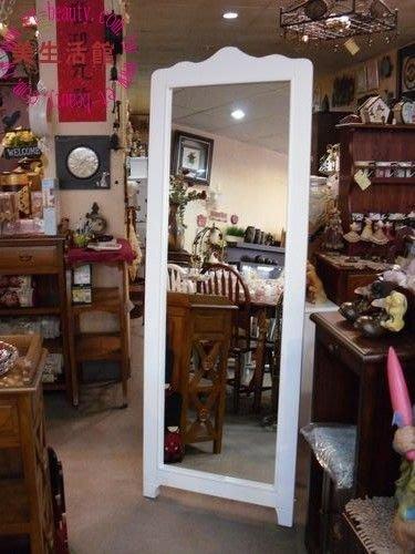 美生活館-- 客訂商品-- 鄉村全實木 純白 穿衣鏡/立鏡/掛鏡