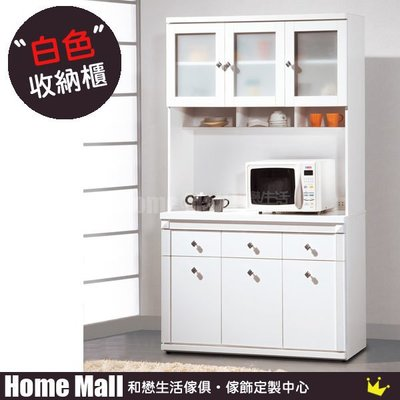 HOME MALL~桃樂絲4尺收納櫃(整組) $8600~(雙北市免運費)6T