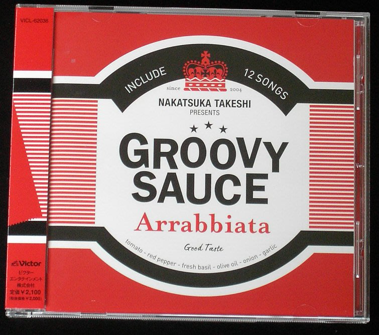 中塚武(Nakatsuka Takeshi) presents GROOVY SAUCE -Arrabbiata -