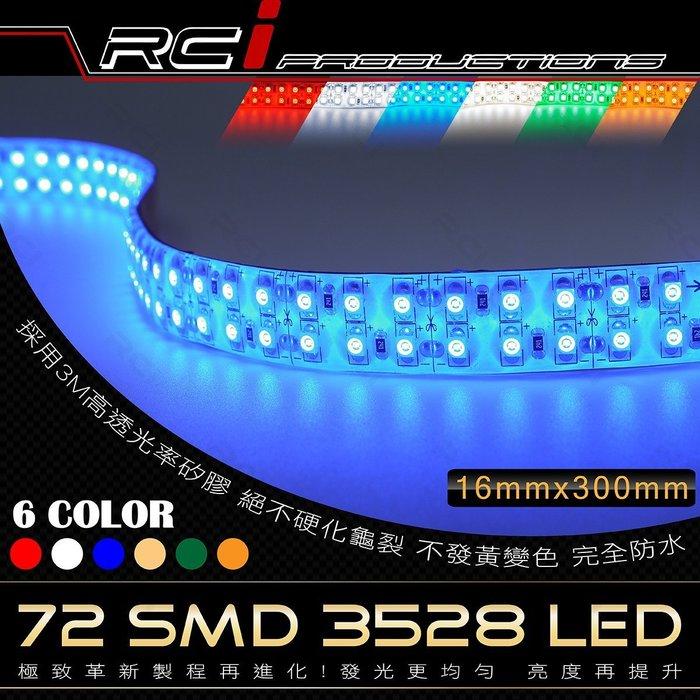 RC HID LED專賣店 3528 寬版 72顆LED LED燈條 車內燈 室內燈 氣壩燈 氣氛燈 地板燈 (D)