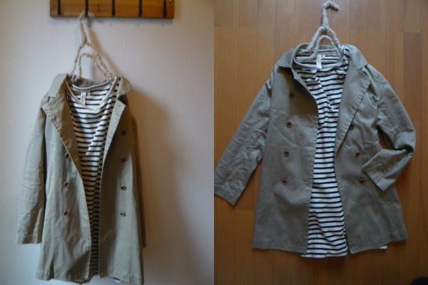 日本品牌 bulle de savon 卡其色外套 大衣 風衣 日本製