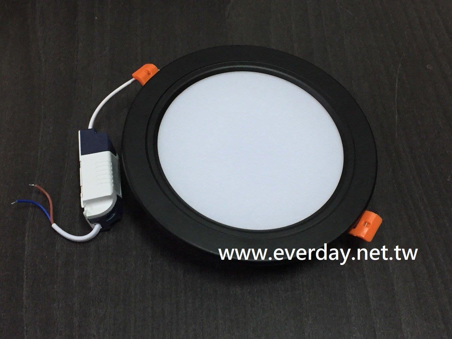 (永展) 黑框 崁燈 15公分 15W 3000K/6000K/4000K
