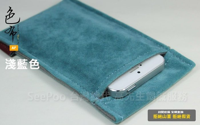 ~Seepoo總代~2  絨布套MeiZu魅族Pro 7 5.2吋 絨布袋 手機袋 手機套