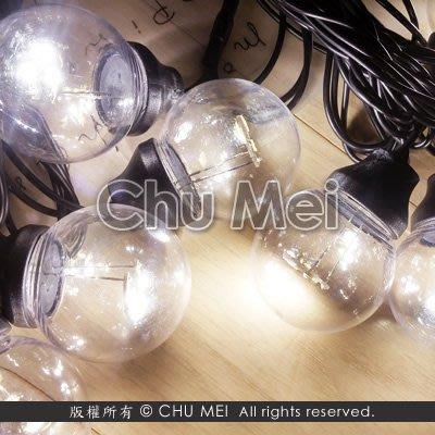 110V-晝白色高亮度LED-SMD圓球燈串3米10燈 - 圓球燈 圓球燈串 聖誕燈 露營燈 led 燈串 婚禮佈置