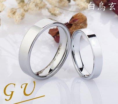 【GU】W28a 生日禮物男戒女戒尾戒 超越白金西德鋼戒   GresUnic Agloce 白烏玄戒指 單賣