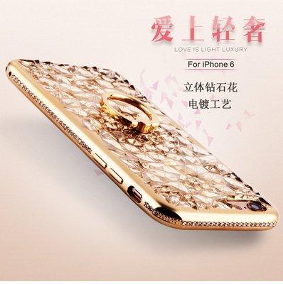 【3C殿堂】iPhone7 Plus ...
