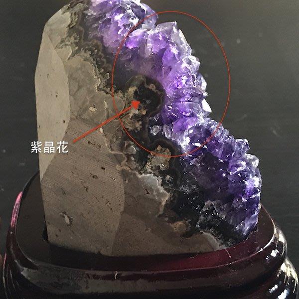 小晶洞 紫晶簇 烏拉圭紫水晶 紫晶花 1.2公斤、迷你紫晶洞 辦公小物 風水擺設 貴人 送男友 編號b-258