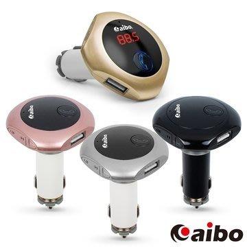【599元】aibo Q7 車用藍牙音樂FM播放發射器(免持通話/MP3播放)