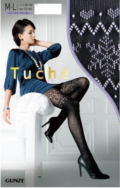 【拓拔月坊】GUNZE 郡是 Tuche 加藤夏希 洞洞雪花結晶愛心飾 假大腿針織 日本製~現貨!
