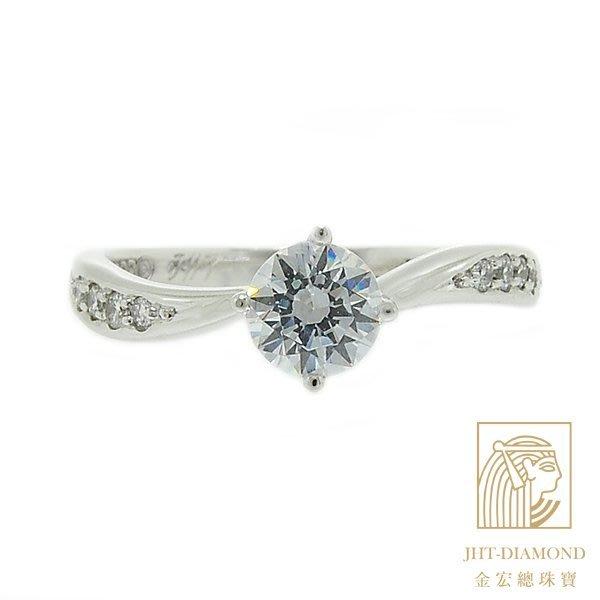 【JHT 金宏總珠寶/GIA專賣】婚戒/鑽戒 女鑽石戒台 (不含搭配主鑽)JRC052