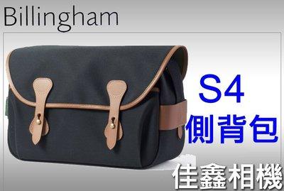 @佳鑫相機@(全新品)Billingham白金漢 S4相機側背包(大)-黑褐 1機2鏡適用 85折特價中!!公司貨 現貨