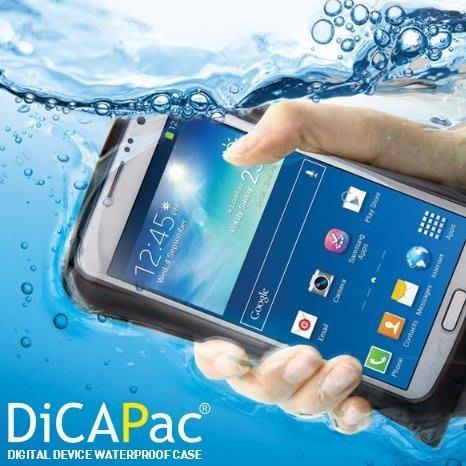 韓國 Dicapac IPX8 頂級標準 浮力氣墊 防水袋 手機袋 手機 防水套│通用規格│z6544