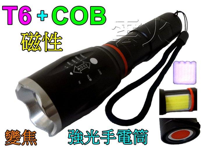 雲火光電-美國T6+COB+強磁伸縮調光強光手電筒1000流明超亮光.騎車登山露營戶外照明釣魚施工巡田18650