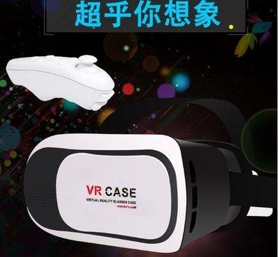 【東京數位】全新 抗藍光送搖桿  VR...