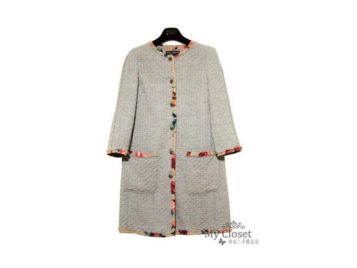 My Closet 二手名牌 DOLCE & GABBANA 藍灰色織花鑲邊水鑽釦八分袖針織長外套