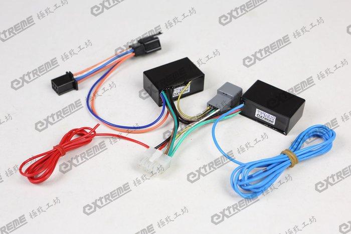 [極致工坊]JOG FS115 指針 改 RSZ RSZero RS0 液晶儀表 直上轉接線組 電路 波形轉換器