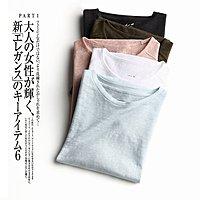 Jomi日韓 韓國單 夏季舒適百搭天然亞麻圓領短袖T恤*5色預購【JU14-WD85294】