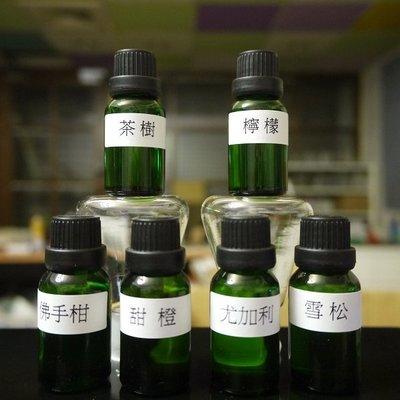 【純植物精油15ml】 薰香香精 芳香 水氧機 加濕器 擴散器 薰香機