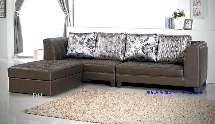 【DH】KH30-8牛皮L型沙發組椅(可收納),端莊高貴。主要地區免運費
