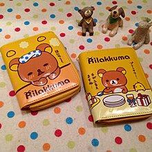 拉拉熊 懶懶熊洗澡拉拉 立體 短夾 卡通皮夾拉拉熊造錢包 證件包 拉鍊夾層款