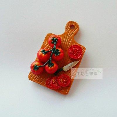 ❤生活。雜貨❤易付免運 zakka 木板 仿真 紅番茄  冰箱磁鐵 吸鐵 精緻 現貨《切菜板番茄》