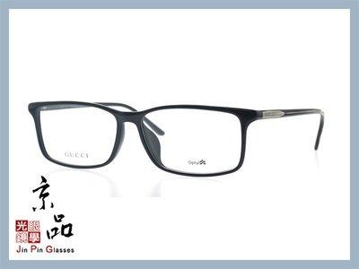 京品眼鏡 Gucci GG 1048 /F GVJ 亮黑色框 光學眼鏡 公司貨 JPG