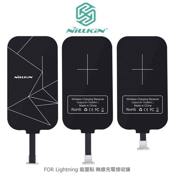 魔力強【NILLKIN 能量貼 無線充電接收端】Micro Usb MicroUsb 無線感應貼片 無線充電
