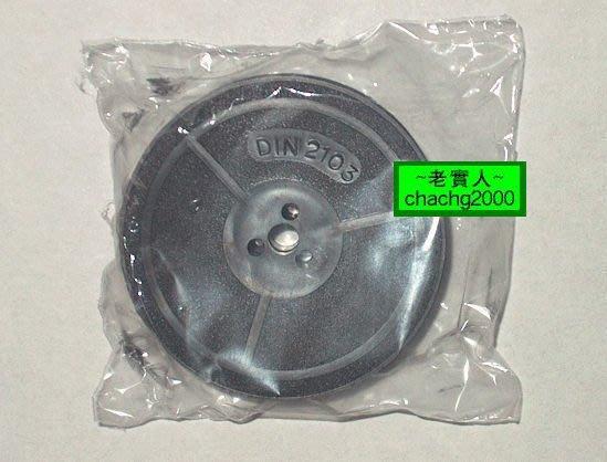 ~老實人~  傳統手動式 機械式英文打字機色帶 含圓匣 DIN2103 typewrite