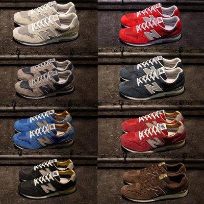 紐巴倫復古反絨男鞋板鞋運動休閑女鞋情侶透氣慢跑鞋潮鞋MRL996T