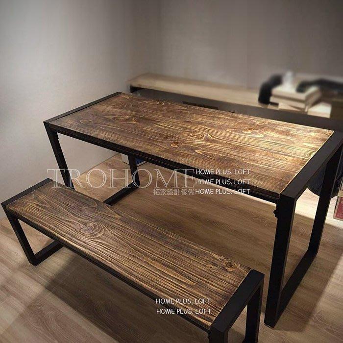 【拓家工業風家具】可訂製尺寸-鐵邊實木桌/LOFT長凳辦公桌電腦桌咖啡店民宿餐桌餐椅會議桌/寫字桌洽談桌