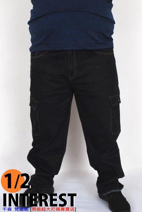 千森梵迪妮 加大尺碼-個性彈力牛仔褲【38腰-52腰】多口袋-243699-59