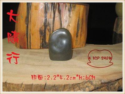 *墨言齋*6001-5 黑金凍石 特選隨型章印石 (印石 練習石) 現貨~